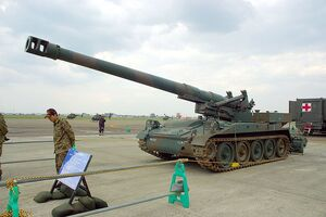 203mm Self-Propelled Howitzer M110A2