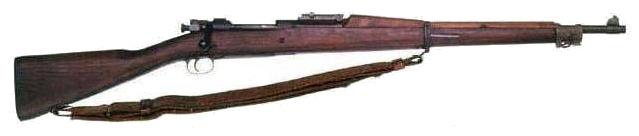 File:Rifle Springfield M1903.jpg