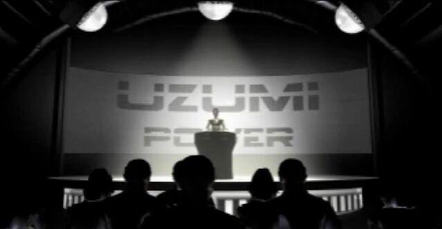 File:Uzumi Power.jpg