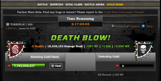 Guild War - Death Blow