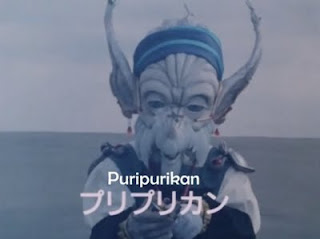 File:Puripurikan.jpg