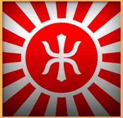The Empire of the Rising Sun Crest