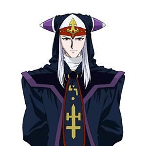 Ghaleon the Magic Emperor