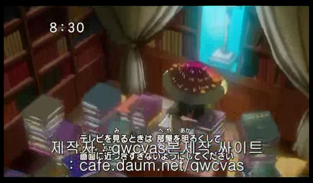 File:Shibiretta's office.jpg
