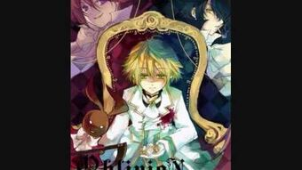Pandora hearts OST 2 - A shadow Abyss Theme Song