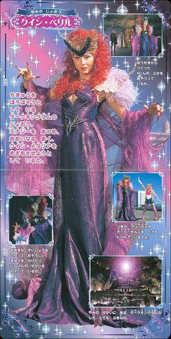 File:Queen Beryl live action.jpg