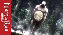 Attack on Titan - Official Clip - Hit It From Every Angle
