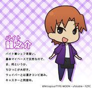 Ryunosuke info