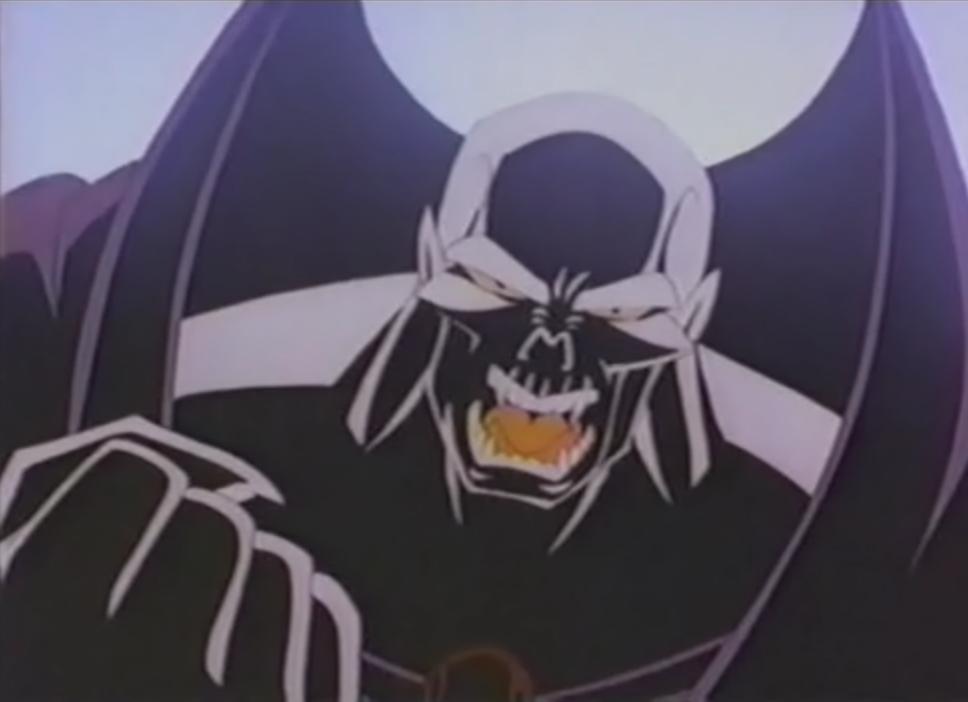 File:Skullmaster.png
