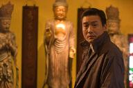 Chan Chong-Shan