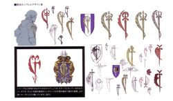 The Order of the Sword Symbols