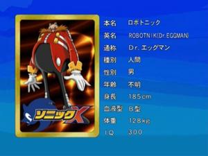 453px-RobotnikDrEggmanX