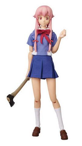 File:Medicom toy gasai yuno01.jpg