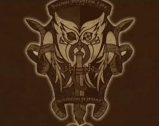 File:Symbol of Sapientes Gladio.jpg