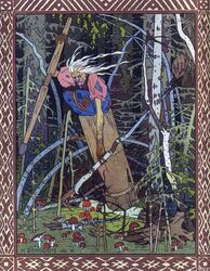 Painting of Baba Yaga