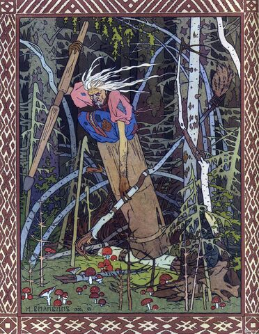 File:Painting of Baba Yaga.jpg