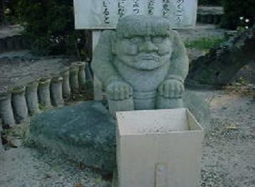 File:Amanojaku.png