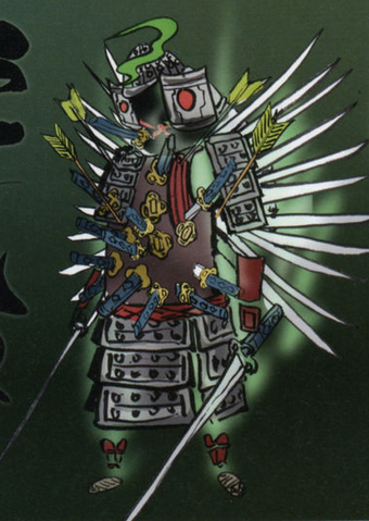 File:Blight (Okami).png