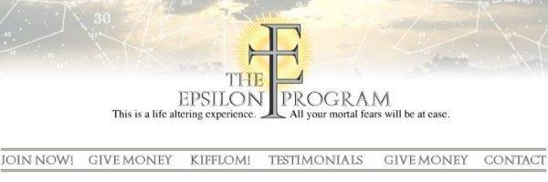 File:The Epsilon Program Logo.jpg