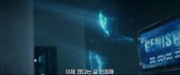 Skynet Genisys hologram