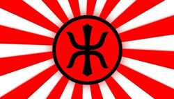 Empire of the Rising Sun Symbol