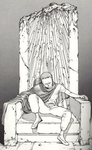 File:Throne of Tetsuo Shima.jpg