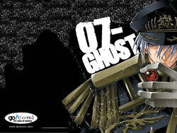Ayanami-07-ghost-9395762-1600-1200