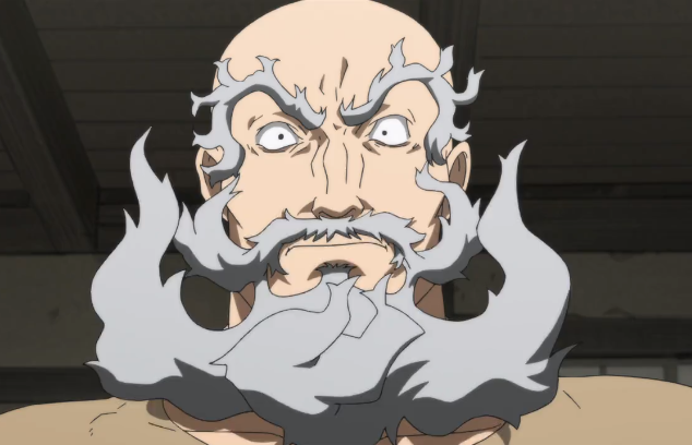 Anime Beard: FANDOM Powered By Wikia