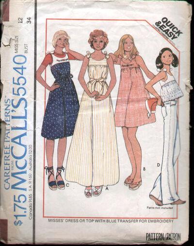 McCalls 5540 70s