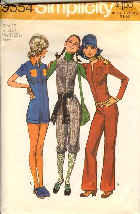 W9554s 1971 jumpsuit