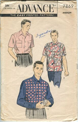 File:Advance 7869.jpg