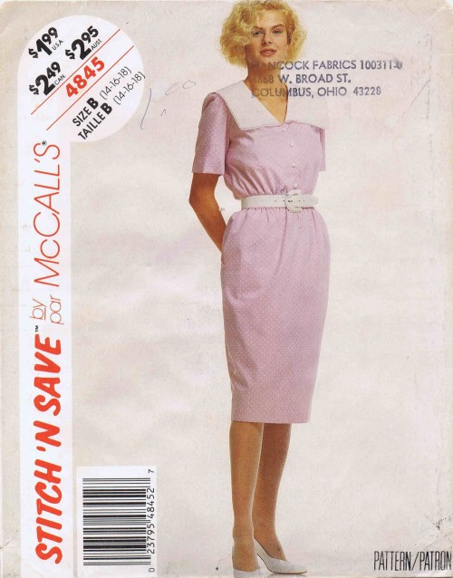 McCalls 1990 4845