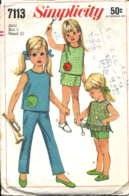 Simplicity7113front