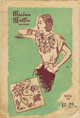 Marian Martin 9474 A