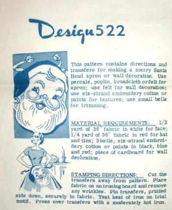 File:Design522.jpg
