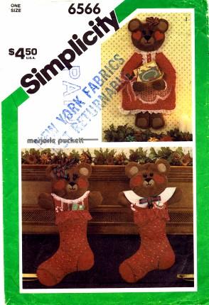 Simplicity 1984 6566