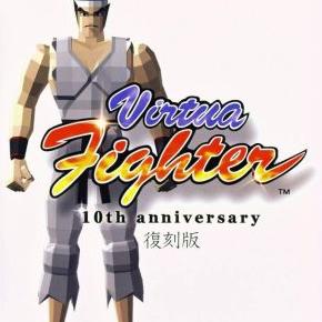 File:Virtua Fighter 10 Button.png