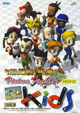 File:VFKids Flyer JP.jpg