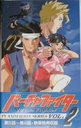 Virtua Fighter Anime