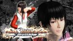 Virtua Fighter 5 Final Showdown OST - Shrine - Aoi Umenokouji Stage