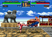 Virtua Fighter 2 4
