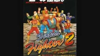 Virtua Fighter 2 OST Star From H.K. (Theme of Pai)