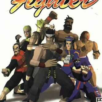 File:Virtua Fighter Button.png