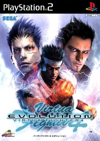 File:VF4Evo PS2 JP.jpg