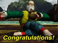 Shun Congrats 1