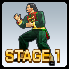 File:VF2 Trophy Stage 1 Complete.png