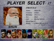 VF2 Shun Profile