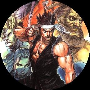 File:Virtua Fighter Remix Button.png