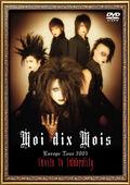 MoidixMois DVD 2