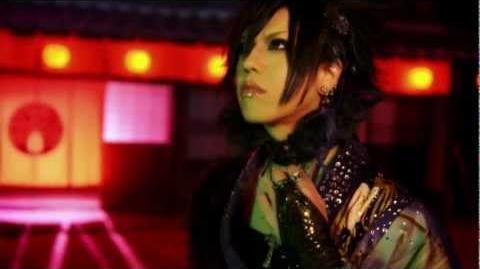 己龍「悦ト鬱」MUSIC VIDEO